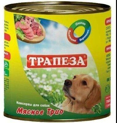 Консервы Трапеза Мясное трио для взрослых собак 750 г