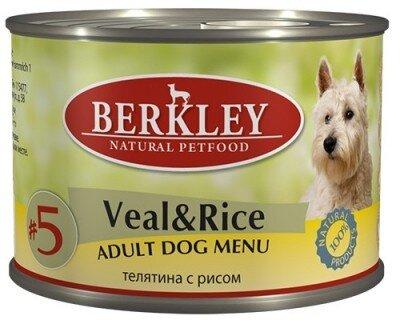 Консервы для собак Berkley №5 телятина с рисом, 200г
