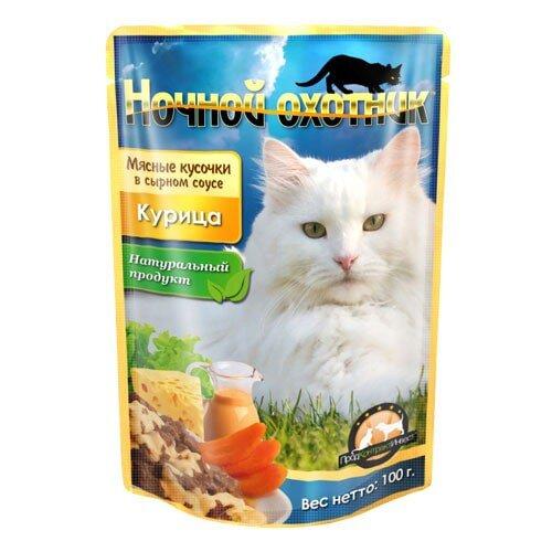 Консервированный корм для кошек Ночной охотник Мясные кусочки в сырном соусе - Курица, 100г