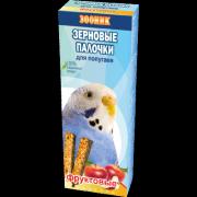 """Зерновые палочки для волнистых попугаев Зооник """"Фруктовые"""", 2 шт"""