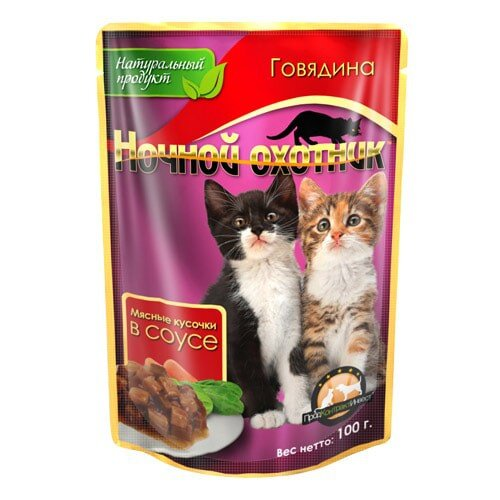 Консервированный корм для котят Ночной охотник Мясные кусочки в соусе - Говядина, 100г