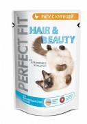 Паучи Perfect Fit Hair & Beauty для длинношерстных кошек, рагу с курицей 85 г