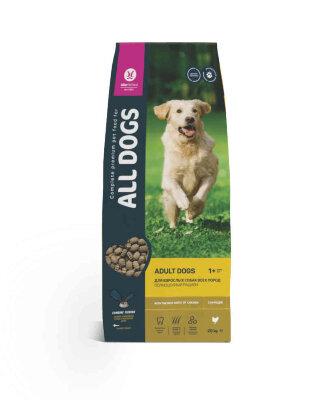 Сухой корм для взрослых собак всех пород ALL DOGS полнорационный