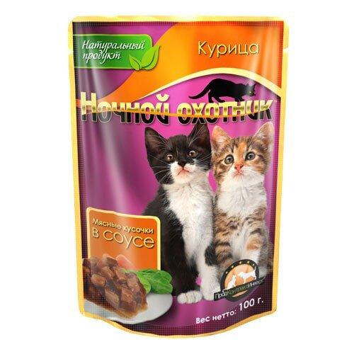 Консервированный корм для котят Ночной охотник Мясные кусочки в соусе - Курица, 100г