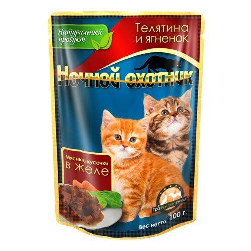 Консервированный корм для котят Ночной охотник Мясные кусочки в желе - Телятина и ягненок, 100г