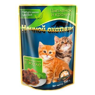 Консервированный корм для котят Ночной охотник Мясные кусочки в желе - Цыпленок и кролик, 100г