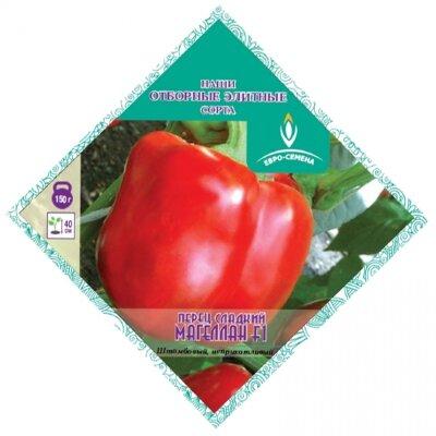 Перец Магеллан F1 сладкий цв/п 0,1г, среднеранний, низкорослое, кубовидные, красный