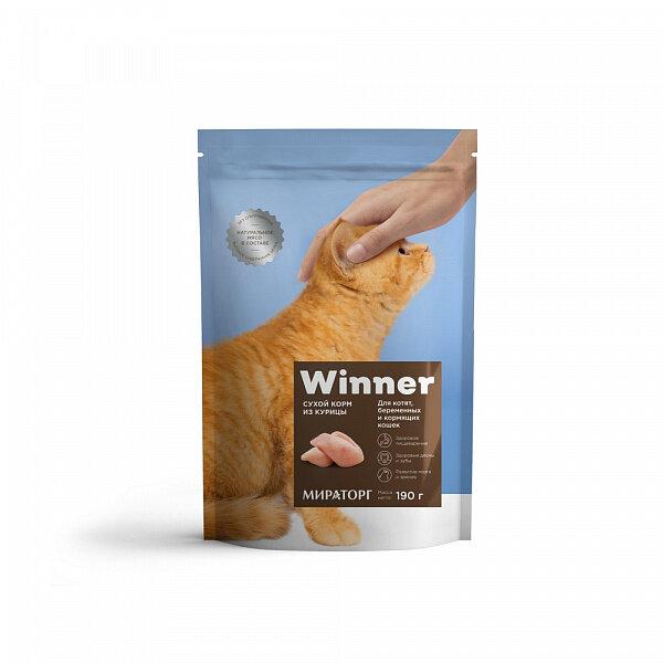 Сухой корм Winner полнорационный для котят, беременных и кормящих кошек из курицы