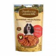 Куриные медальоны Деревенские лакомства сушеные для собак, 90г