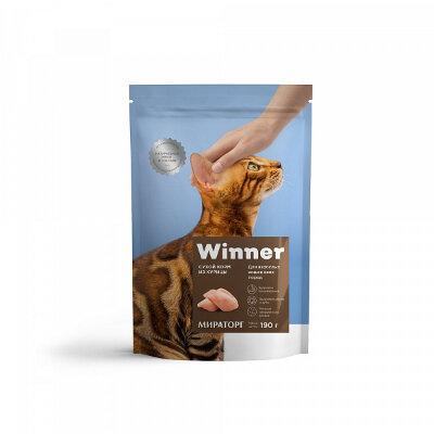 Сухой корм Winner полнорационный для взрослых кошек всех пород с курицей