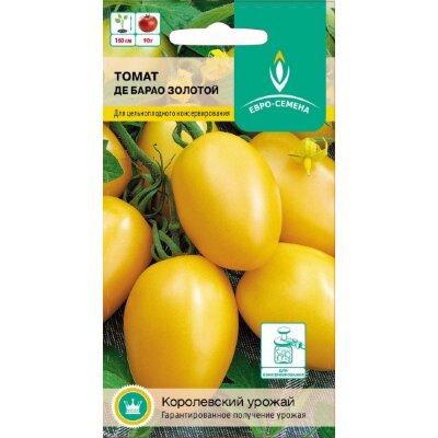 Томат Де Барао Золотой цв/п 0,1 гр. индетерминантный, высокорослый
