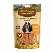 Куриные ломтики Деревенские лакомства сушеные для собак, 90г