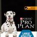 Сухой корм Pro Plan Large Adult Athletic для взрослых собак крупных пород с атлетическим телосложением