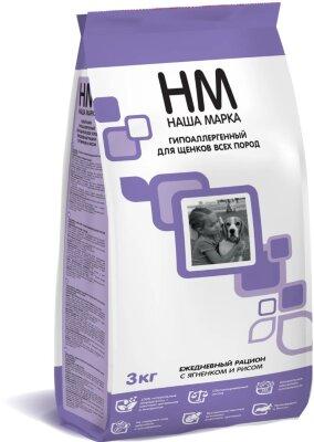 Сухой корм Наша Марка для щенков всех пород гипоаллергенный, с ягненком и рисом